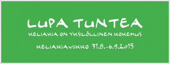 lupa_tuntea