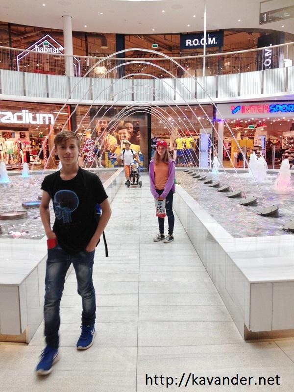 manikyr mall of scandinavia